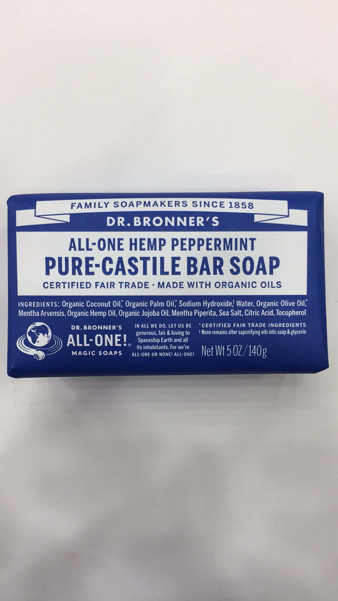 All-one Hemp Peppermint Pure-castile Bar Soap | The Natural