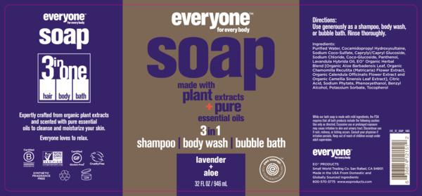 3 IN 1 SHAMPOO BODY WASH BUBBLE BATH SOAP, LAVENDER + ALOE
