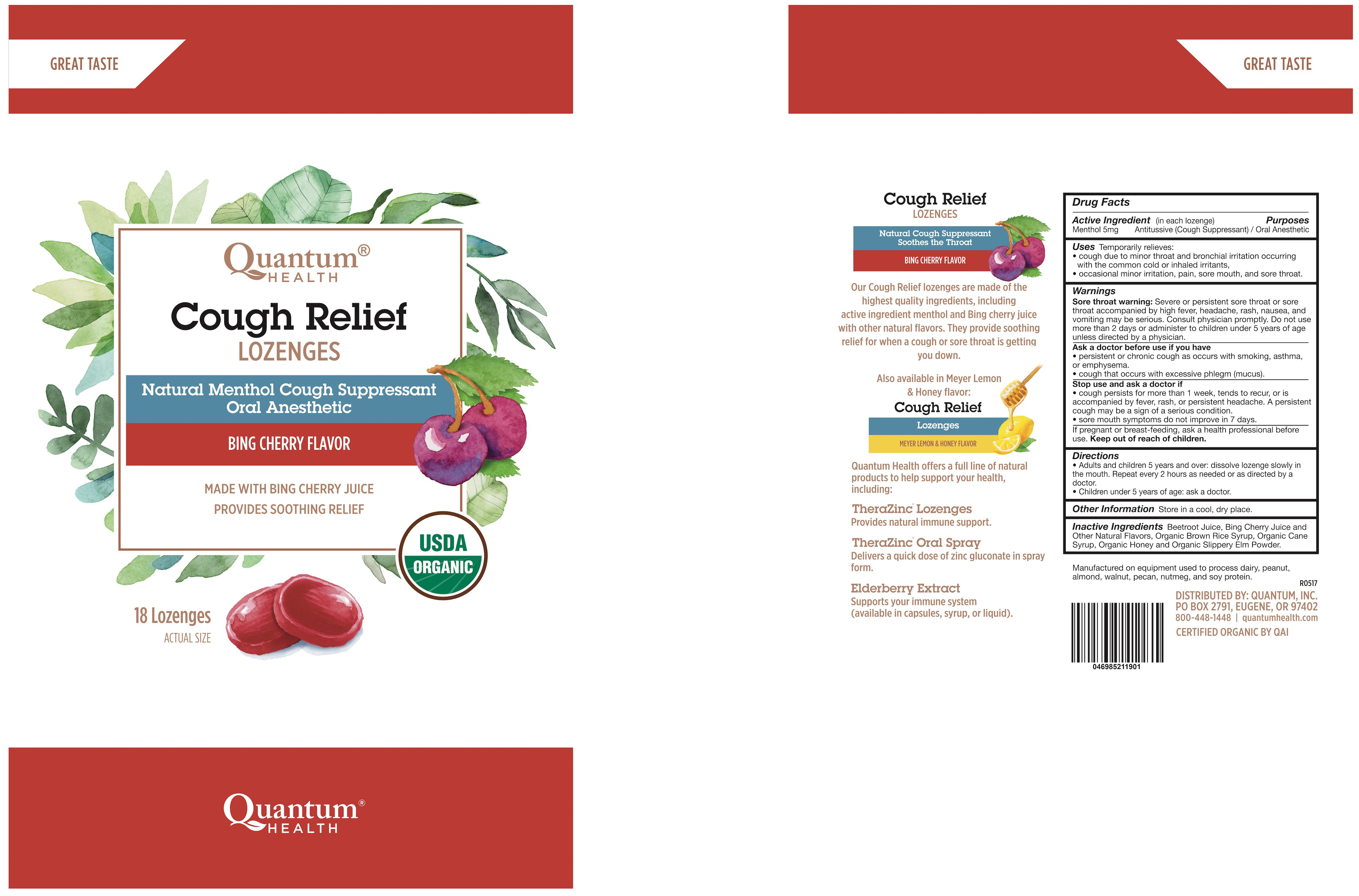 Cough Relief Lozenges, Bing Cherry | The Natural Products Brands