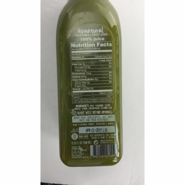 APPLE CUCUMBER AND CELERY SPINCH/LEMON COLD PRESSED