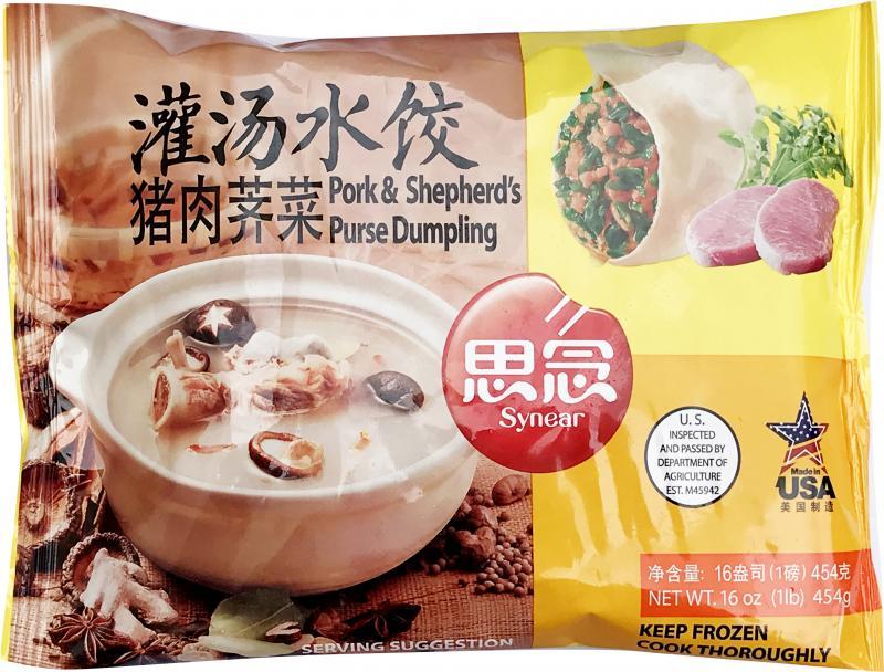 Pork & Shepherd's Purse Dumpling