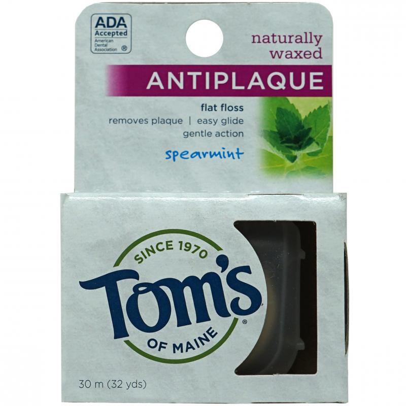 Antiplaque Spearmint