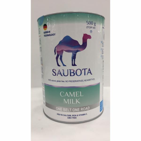 CAMEL MILK | The Natural Products Brands Directory