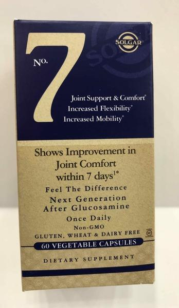 JOIN SUPPORT & COMFORT DIETARY SUPPLEMENT CAPSULES