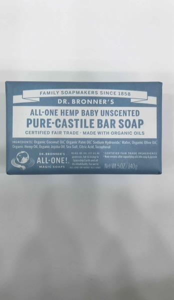 ALL-ONE HEMP BABY UNSCENTED PURE-CASTILE MAGIC BAR SOAPS