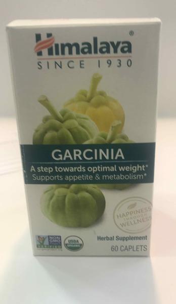 GARCINIA SUPPORTS APPETITE & METABOLISM HERBAL SUPPLEMENT CAPLETS