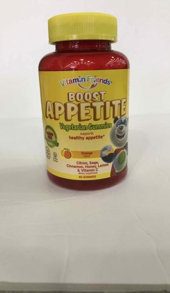 BOOST APPETITE VEGETARIAN GUMMIES HEALTHY APPETITE SUPPORTS DIETARY SUPPLEMENT, ORANGE