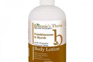 Body Lotion, Frankincense & Myrrh