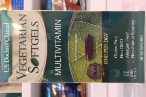 Multivitamin Vegetarian Softgels Dietary Supplement