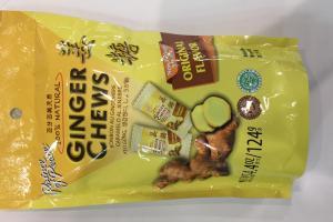 100% Natural Ginger Chews