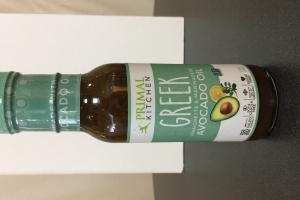 Greek Avocado Oil