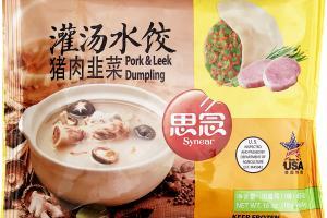 Pork & Leek Dumpling