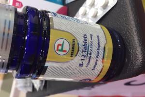 B-12 Tablets Vitamin B12