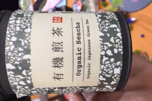 Organic Japanese Green Tea