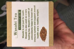 Japanese Medicinal Herbal Teas