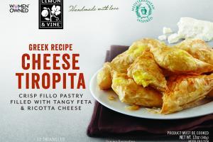 Cheese Tiropita
