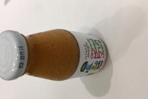 Organic Mixed Fruit Juice