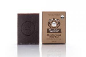 Cocoa Butter Comfrey Cleansing Body Bar