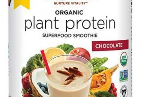 Organic Plant Protein Superfood Smoothie - Chocolate