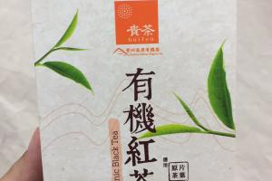 Guizhou Plateau Organic Black Tea