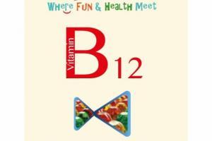 VITAMIN B12 GUMMIES