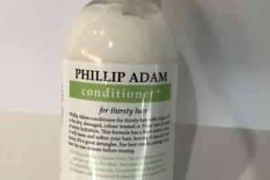 CONDITIONER FOR THIRSTY HAIR
