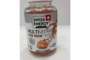 MULTIVITAMINS FOR MEN SOFT GUMMIES