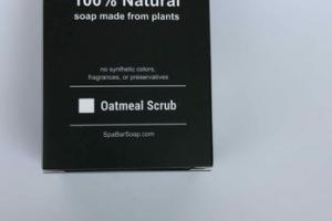 100% NATURAL OATMEAL SCRUB SOAP