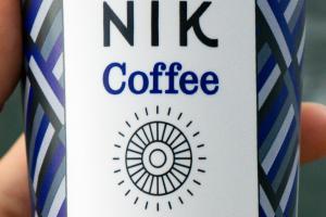 EXTRA BOLD COFFEE