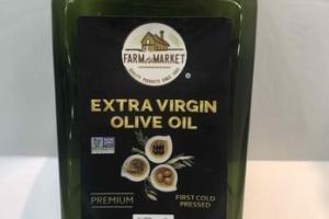 PREMIUM EXTRA VIRGINAL OLIVE OIL