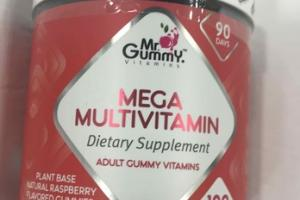 PLANT BASE NATURAL RASPBERRY MEGA MULTIVITAMIN DIETARY SUPPLEMENT GUMMIES