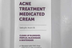 ACNE TREATMENT MEDICATED CREAM TUBE
