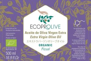 ORGANIC PICUAL EXTRA VIRGIN OLIVE OIL