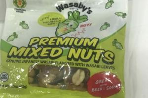 GENUINE JAPANESE WASABI FLAVORED WITH WASABI LEAVES PREMIUM MIXED NUTS