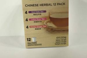 4 GOJI DATE TEA, 4 LOTUS ROSE TEA, 4 HONEY GINGER TEA CHINESE HERBAL TEA PODS