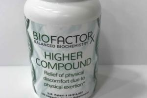 HIGHER COMPOUND CAPSULES DIETARY SUPPLEMENT
