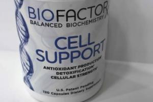 CELL SUPPORT ANTIOXIDANT PRODUCTION DETOXIFICATION CELLULAR STRENGTH DIETARY SUPPLEMENT CAPSULES