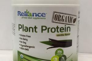 Organic Plant Protein Dietary Supplement