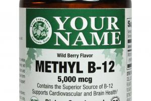 Methyl B-12 Dietary Supplement