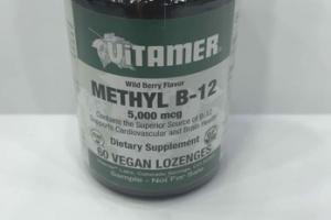 METHYL B-12 5,000 MCG DIETARY SUPPLEMENT VEGAN LOZENGES WILD BERRY FLAVOR