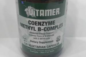 COENZYME METHYL B-COMPLEX VEGETARIAN CAPSULES DIETARY SUPPLEMENT