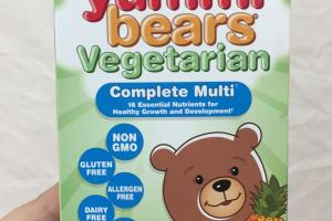 Vegetarian Complete Multi Dietary Supplement