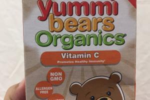 The Original Gummy Vitamin Dietary Supplement