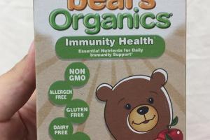 Yummi Bears Organics Immunity Health Dietary Supplement