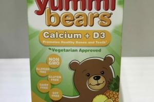 CALCIUM + D3 THE ORIGINAL GUMMY VITAMIN DIETARY SUPPLEMENT YUMMI BEARS