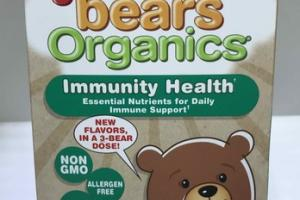 THE ORIGINAL GUMMY VITAMIN IMMUNITY HEALTH DIETARY SUPPLEMENT YUMMI BEARS