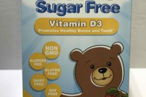 THE ORIGINAL VITAMIN D3 PROMOTES HEALTHY BONES AND TEETH DIETARY SUPPLEMENT YUMMI GUMMIES