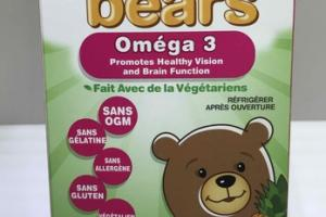 OMEGA 3 THE ORIGINAL GUMMY VITAMIN YUMMI BEARS DIETARY SUPPLEMENT