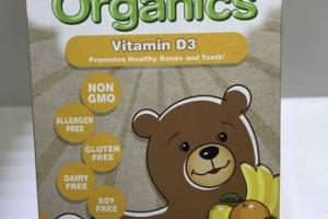YUMMI BEARS DIETARY SUPPLEMENT