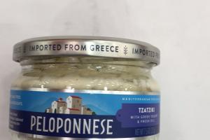 Tzatziki With Greek Yogurt & Fresh Dill